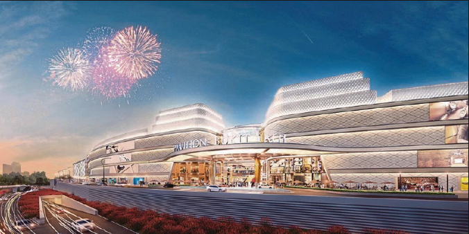 Malton selling 49pc stake in Pavilion Bukit Jalil mall