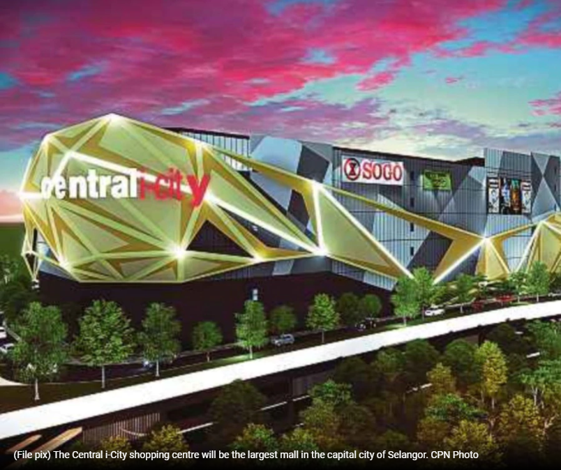 Central i-City to open on Jan 2019
