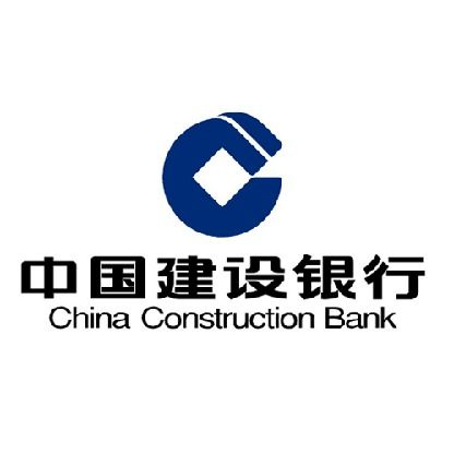 China Construction Bank keen to finance Labuan bridge, smart city
